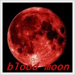月の不思議!デカく見えたり赤くなる理由!不気味で不吉な謂れは?