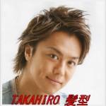 TAKAHIRO(EXILE)の髪型の名前や作り方!ワックスでのセット方法も