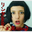 n'夙川boys、リンダ モデル 画像 ハーフ 年齢 本名 彼氏 噂13