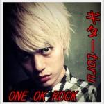 ONE OK ROCK toruの身長や大学!年齢の割に髪型が…彼女はモデル?