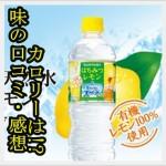 南アルプスの天然水にはちみつレモン登場!味の感想やカロリーは?
