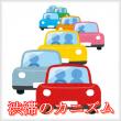 渋滞ができる理由や起こるメカニズム!意外な渋滞が多い県や箇所も2
