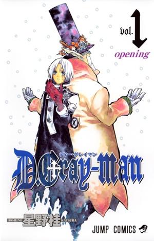 D.Gray-manの漫画新刊(単行本の26巻)が3年振りに?発売日はいつ?3