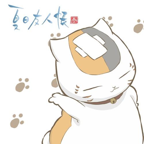 夏目友人帳のニャンコ先生が面白い!心に響く言葉(名言)・セリフは?5