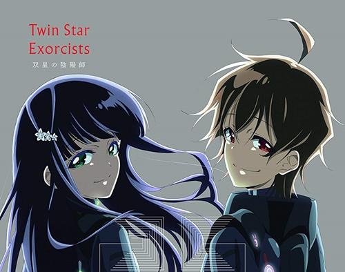 双星の陰陽師の漫画とアニメの違いは?それぞれの面白い魅力も!5