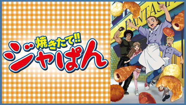 飯テロアニメ&漫画のおすすめ10選!お肉・お米など絵が綺麗なのは?10