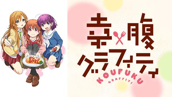 飯テロアニメ&漫画のおすすめ10選!お肉・お米など絵が綺麗なのは?9