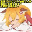 世話やきキツネの仙狐さんは面白い&癒される!主題歌の曲名も!1