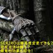 SEKIROは難易度変更できる?設定方法は鐘を?鐘鬼の効果も紹介!1