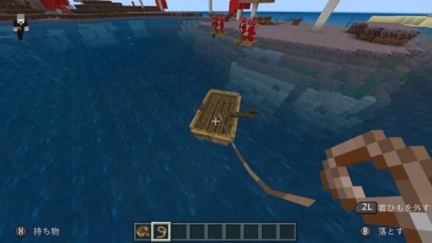 マインクラフトのjava(ジャバ)版でボートにリードを繋げられる?3