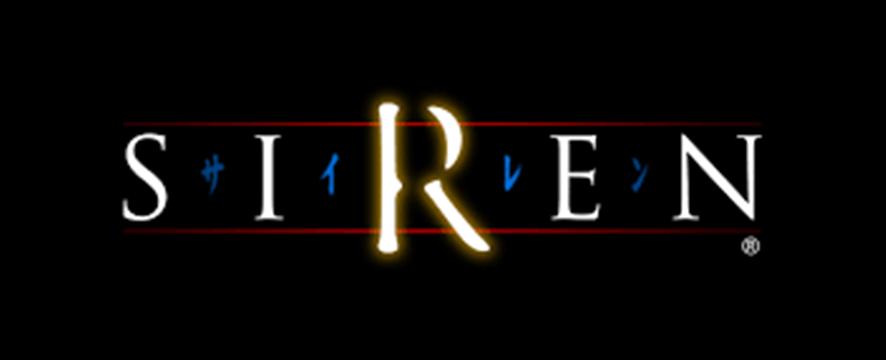 SIRENの作品別キャッチコピー一覧!考察のまとめ&怖いシーンも!2