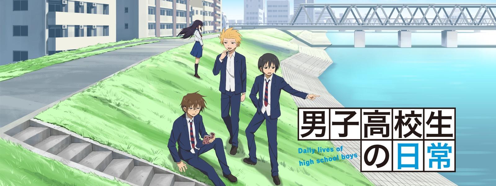 男子高校生の日常名シーン・名言は風以外に?漫画とアニメの違いも!2