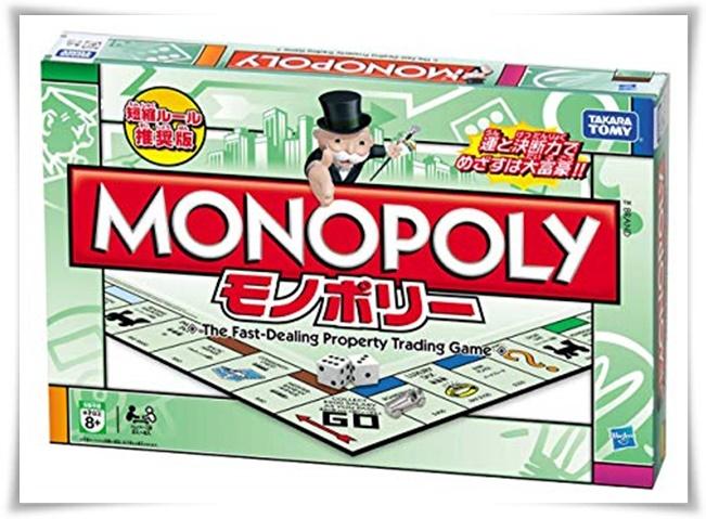 モノポリーのルール(初心者向け)!勝利条件や勝ち負けの決め方って?3