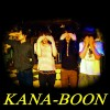 KANA-BOONのボーカルの本名や身長!ないものねだりPVの女性も紹介
